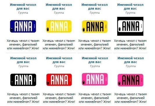 Сплит тестирование в таргетированной рекламе Вконтакте