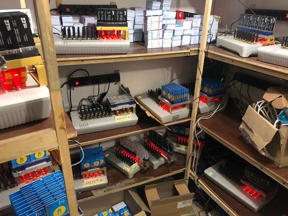 обыски в офисах buyaccs и прекращение работы магазина в связи с уголовной деятельностью