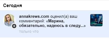 скриншот Яндекс Дзен бесплатный трафик