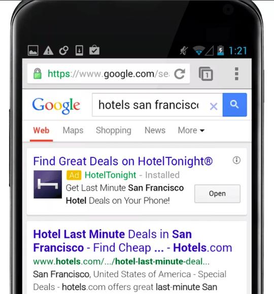 """Рекламные форматы в Google Ads. Пример формата """"Реклама приложений"""""""