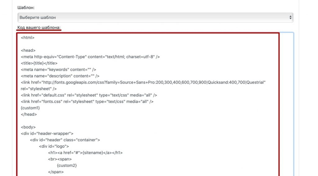 Генератор белых сайтов (White Page) для клоакинга FACEBOOK и GOOGLE