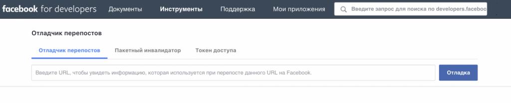 бан в Facebook