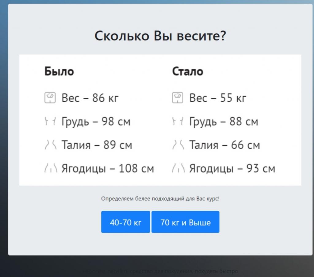 Онлайн-генератор QUIZ (КВИЗ) для Facebook и Google