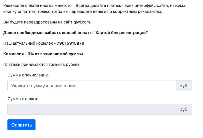 Обзор Smshub.org — сервис виртуальной смс-активации