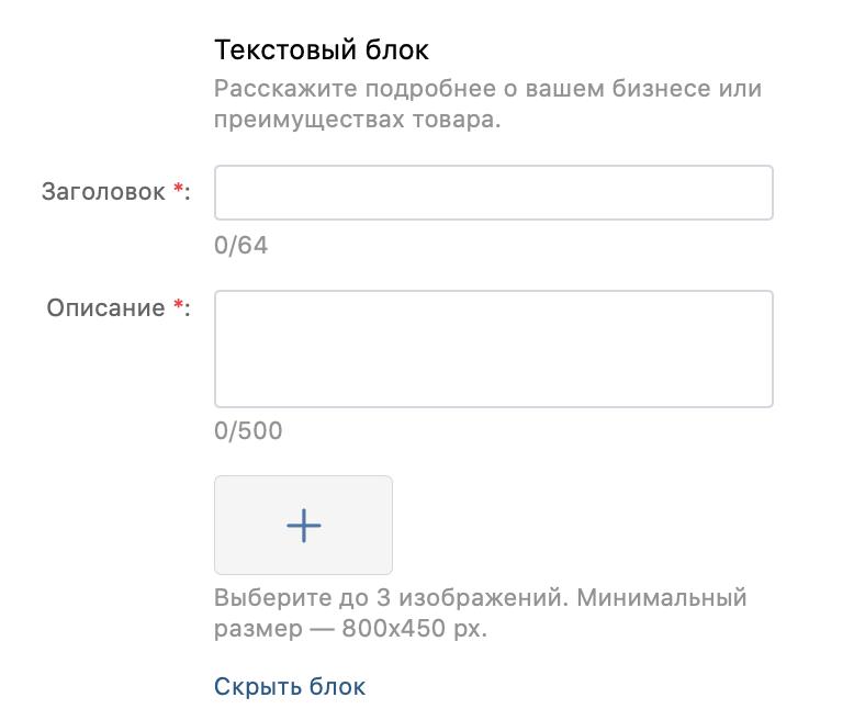 Как создать сайт из группы ВКонтакте: пошаговая инструкция