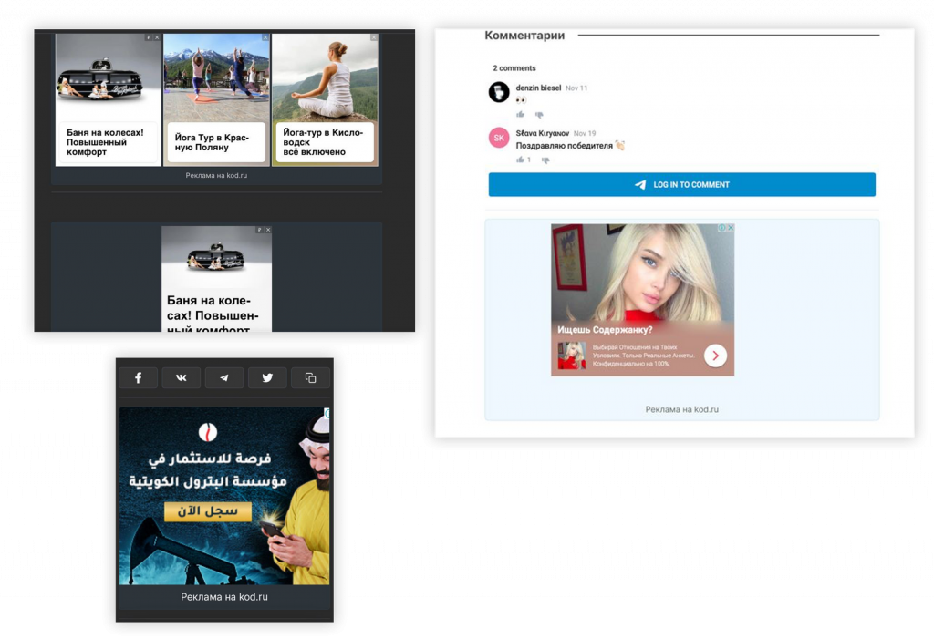 Они вам не девчонки. Как в Telegram зарабатывают на сайтах знакомств?