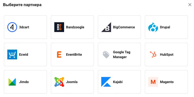 Установка пикселя Facebook Ads с помощью Google Tag Manager