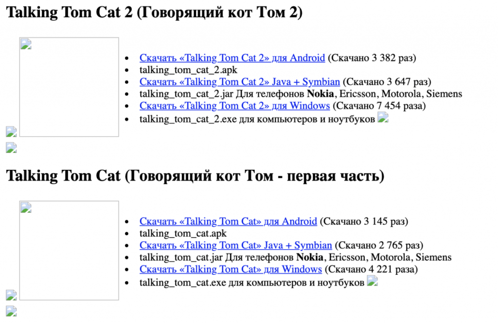 Searchengines + Maultalk или как заработать $100 тысяч