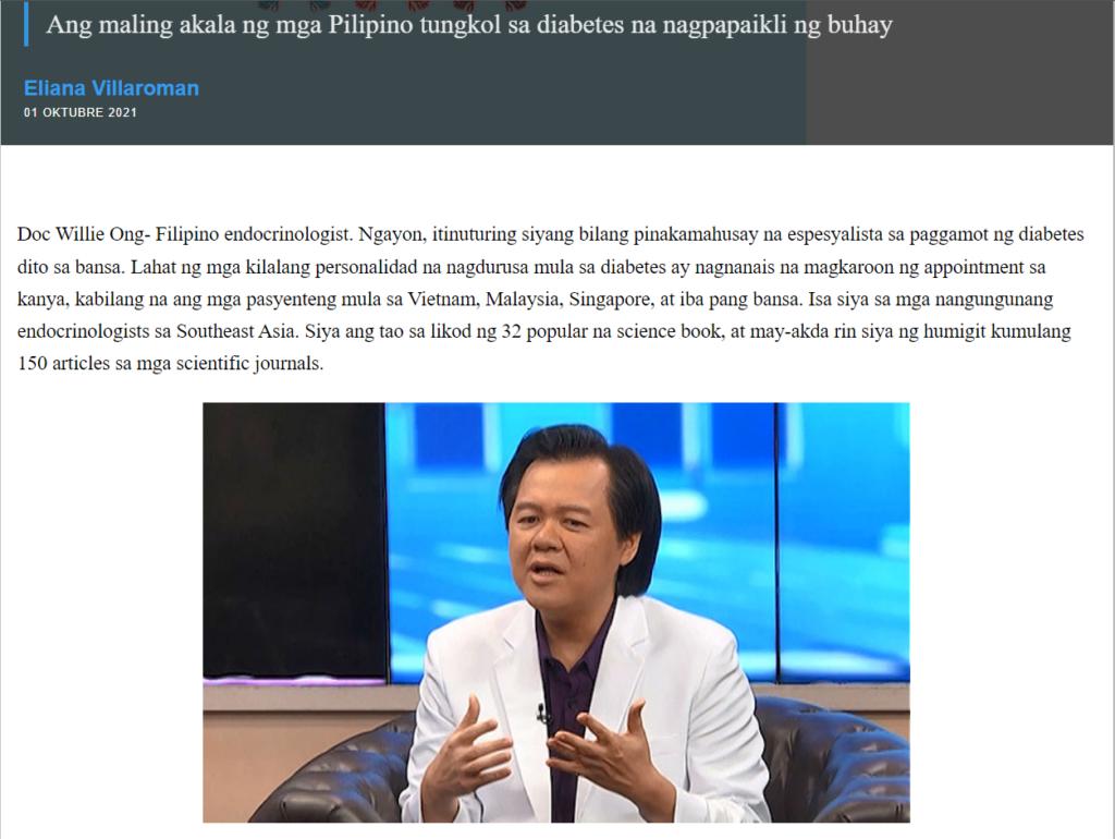 Кейс о том, как получить 60 000$ профита с Diabextan на Филиппинах